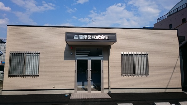 hiroshima_new